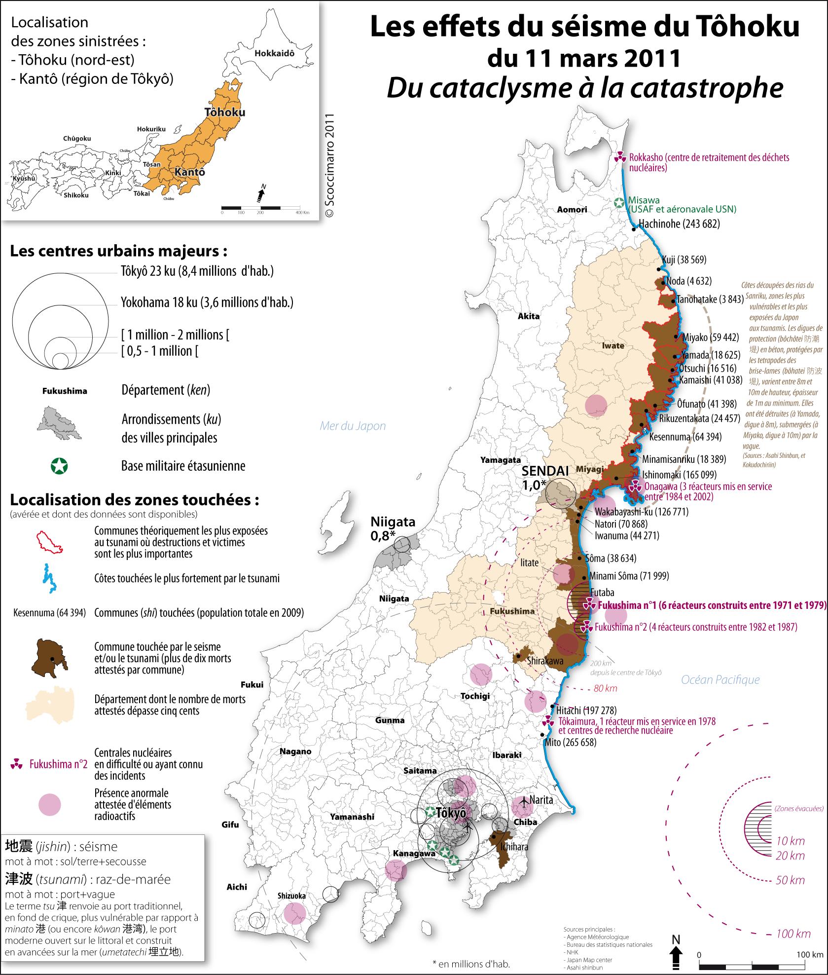 [Japon] Séisme de 9 avec tsunamis et incident nucléaire MAJEUR - Page 2 SeismeTohoku2011